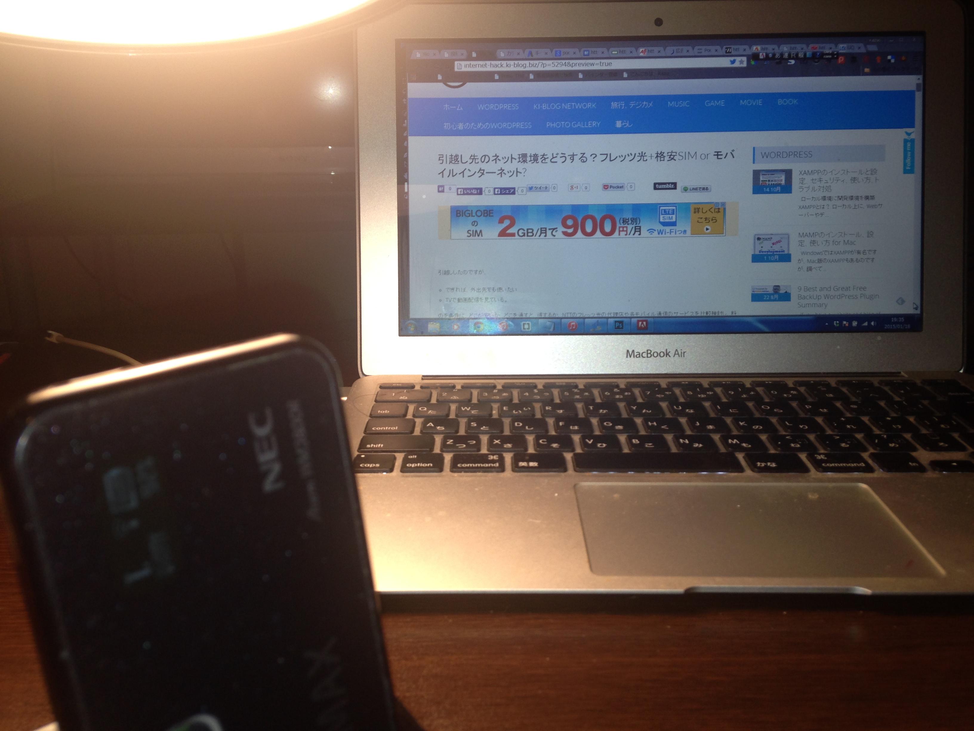 引越し先のネット環境をどうする?フレッツ光+格安SIM or モバイルインターネット?