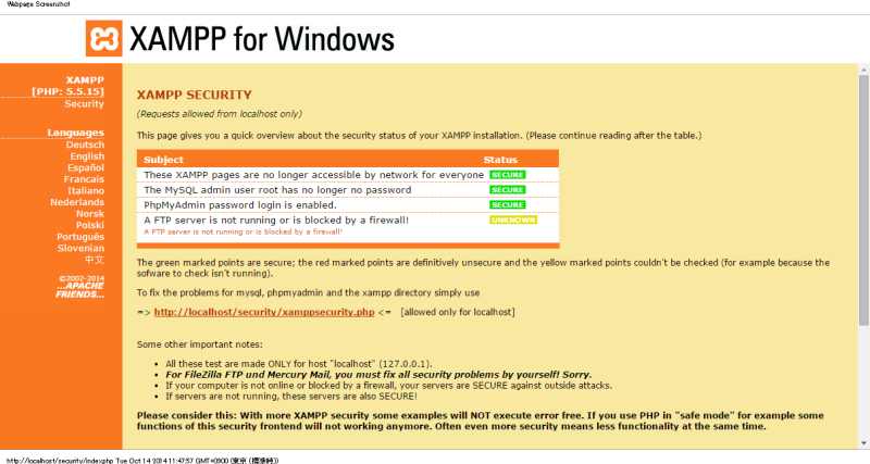 XAMPP for Windows Security Section
