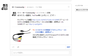 OGPが正しく設定されているサイト Google+