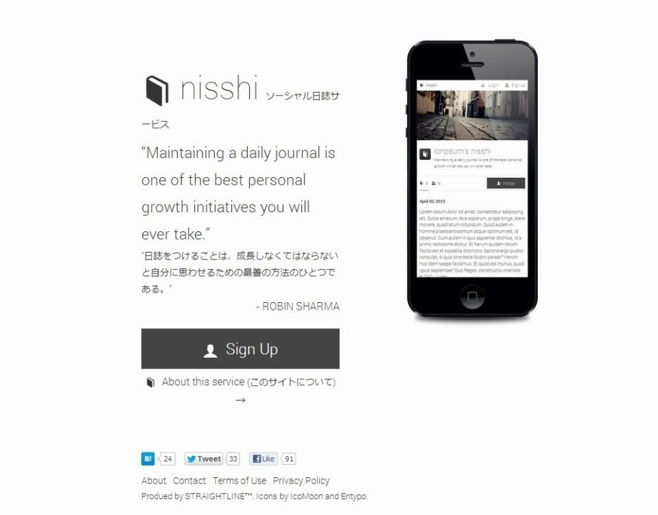 新しいソーシャル・ライフログサービス「Nisshi」の開始:ライフログを始める5つの利点